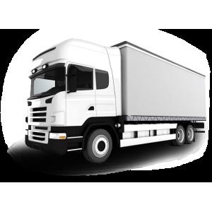 Купить аккумулятор для грузового автомобиля по цене завода